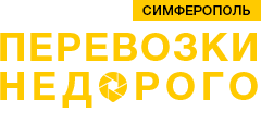 грузовые-перевозки-крым.рф